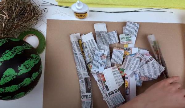 Порезать газету