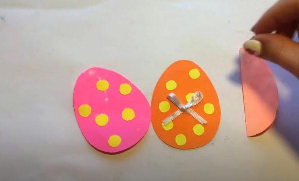 Вырезаем яйцо