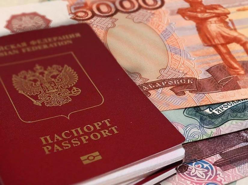 Где взять кредит по паспорту без справок в Москве