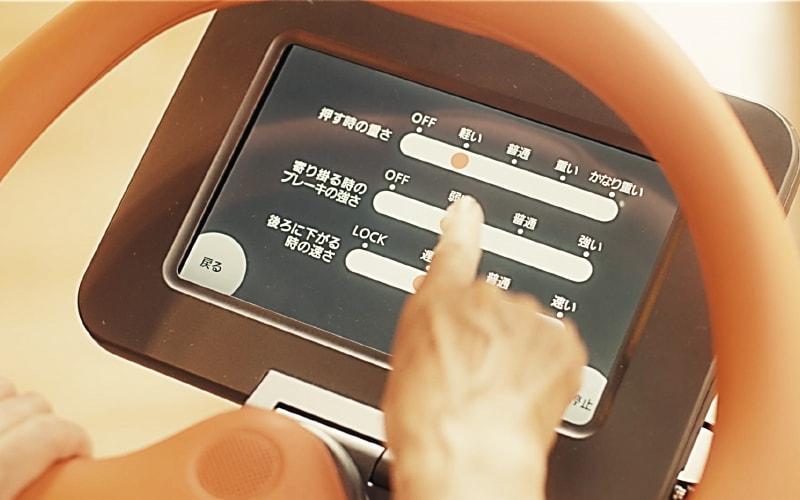 Новый Робот Panasonic