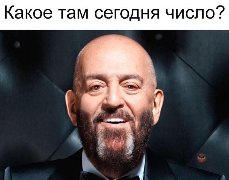 3 сентября: что случилось у Шуфутинского, почему нельзя шутить и неуемные мемы